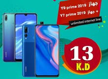 promo 2 mobile you can avail