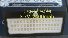 مصابيح الطاقة الشمسية ((إنارة مستمرة + حساس حركة))عرض خاص للجملة و المحلات