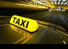 تاكسي تويوتا كامري 2018 توصيل جميع مناطق الكويت   65579577