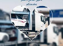 شركة سعيد محمد البسامي للنقليات