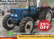 New Holland 70-56 (4WD,85HP) Tractor for Sale at Lowest Price/ New Year Discount/ Limited Stock