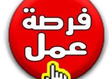 مطلوب مناديب توصيل طلبات من المطاعم في الرياض