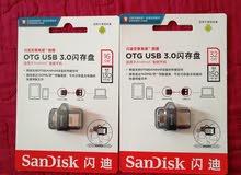 OTG USB 3.0