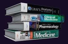 دروس للمواد طبية لطلاب الجامعات