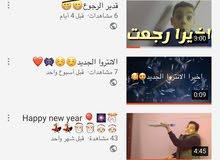 قناه Mahmoud Ninja tv