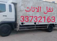 توصيل وفك ونقل الاثاث وتركيب الستائر  داخل البحرين