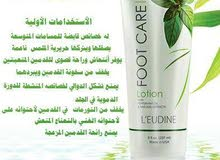 فوت كير Foot Care 238 ml