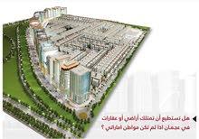 فرصه استثماريه لتملك ارض علي شارع الشيخ محمد بن زايد بالاقساط وبدون فوائد موقع مميز .