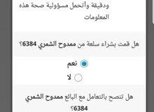 42 inch screen for sale in Al Riyadh