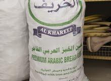 خبز لبناني للبيع
