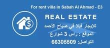5 Bedrooms Villa palace for rent in Al Ahmadi