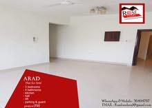 شقة للايجار في عراد / Flat for rent in Arad