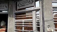 بيت طابو زراعي في شهداء البياع المساحه 100متر