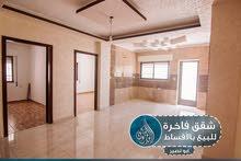 شقة ارضية للبيع بالاقساط بالقرب من صحارى مول