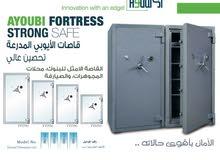 قاصات الأيوبي المدرعة Ayoubi Fortress Safe