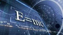 معلم فيزياء و رياضيات