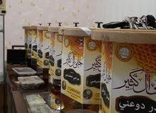 العسل الحضرمي اليمني معروف المصدر و النوعية