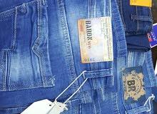 مجموعه جينزات