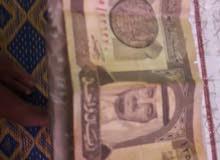 ورقة نقدية