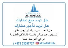 للايجار شقه في مدينة حمد دوار