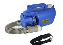 ULV spray machine