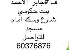 More rooms 4 bathrooms Villa for sale in Al JahraSaad Al Abdullah