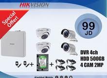 نظام 4 كاميرات مراقبة 2MP Hikvision داخلي خارجي شامل جهاز التسجيل و الهارد ديسك بس99دينار