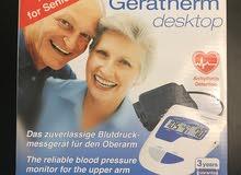 جهاز قياس ظغط الدم ونبظ القلب