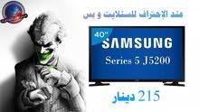 Samsung New 32 inch