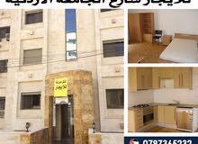 شقق سكنية و استديوهات للايجار شارع الجامعة الاردنية من المالك مباشرة