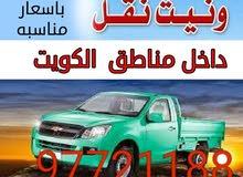 خدمات وانييت ارخص الأسعار  5دينار فقط ت 97721188