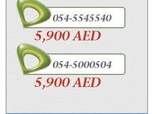 054-5000504 >.< 054-5545540