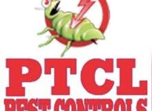 أفضل شركة مكافحة حشرات واعمال الرمه وتنظيف المنازل