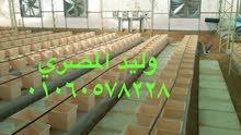 دوتش بوكيت نظام الزراعة المائية فى مصر