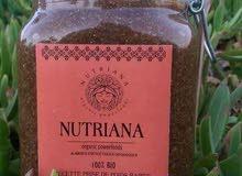 خلطة عسل الدغموس طبيعية 100%