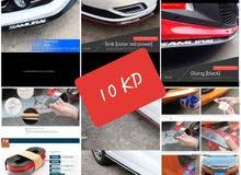@cars_mods_q8  #kuwait#q8#spoiler#lip  soft rubber front lip/الشفة الأمامية المط