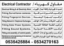 مهندس كهرباء والكترونيات ذو خبرة أبحث عن عمل في شركة محترمة أو كمقاول كهرباء