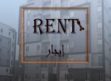 للإيجار شقة في دمشق مزة فيلات غربية