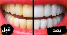 مسحوق لتبييض الأسنان فعال
