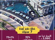 امتلك بأقل الاسعار في دبي