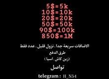 متابعين انستغرام