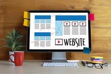 تصميم موقع انترنت دايناميك أساسي