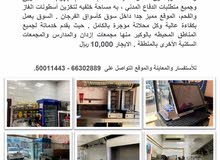 Restaurant For Sale in Alwakair
