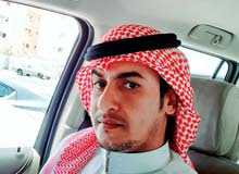 I am a young Yemeni, my name is Omar / I am 30 years old. My wife and I are look