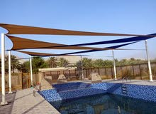 Tensile shade available for sale