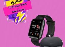 Smart Watch LH719 + سماعة ريدمي بشاشة