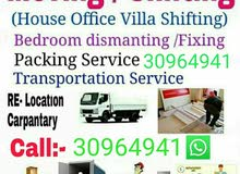 Best price....Moving Shifting Packing Relocation Carpentry Service'.. -