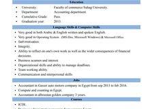 شاب جامعى يبحث عن عمل فى مجال المحاسبه والكاشير