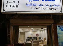 مكتب حلباء للخدمات العقاريه