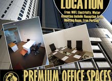 Commercial Office space and office address at El Azzab_ lowest rates!